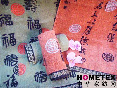 孚日家纺提缎毛巾产品图片展示
