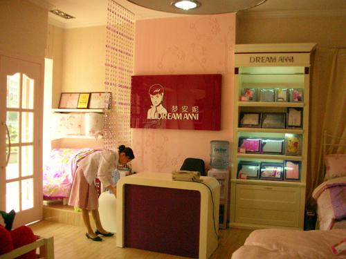 梦安妮家纺店铺形象展示