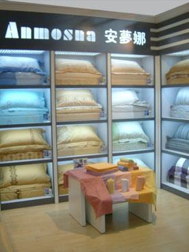 安梦娜家纺店铺形象展示