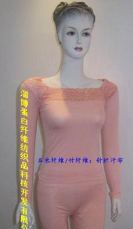 竹纤维内衣_竹纤维针织内衣