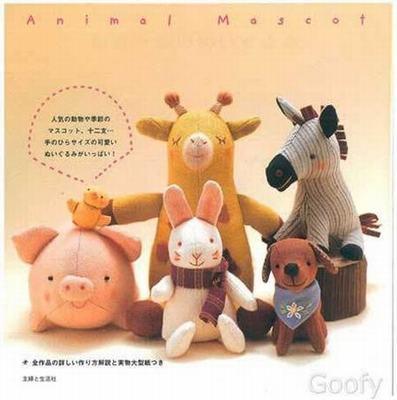可爱的动物造型布艺玩偶