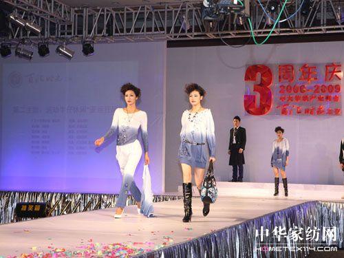 晚会 纺织产业 庆典 圆满落幕 商会 中大 三周年/百汇时尚模特走秀