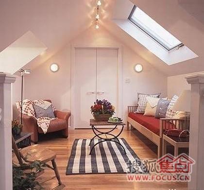 阁楼装修 让房顶空间更炫美