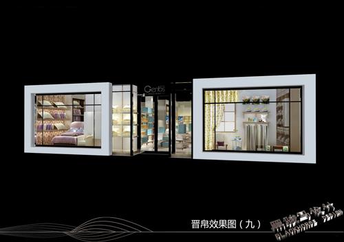 晋帛时代家纺店铺形象展示