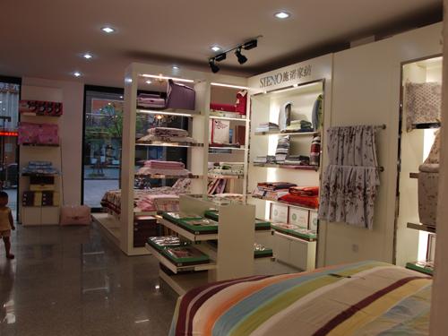 施诺家纺专卖店效果图,形象图,实拍图,橱窗陈列,施诺