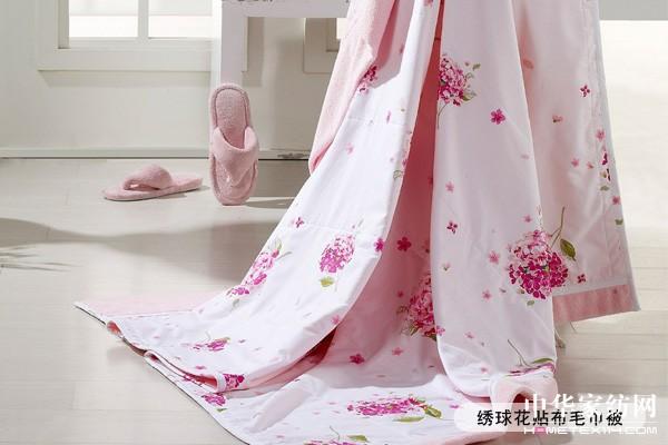 绣球花贴布毛巾被