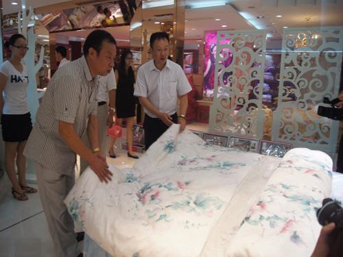 产品设计 - 中华家纺网