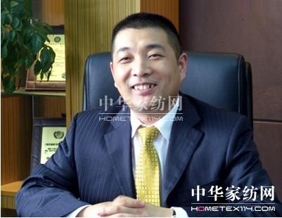 宝缦总裁陆维祖当选为第十届通州区工商联(总商会)常委