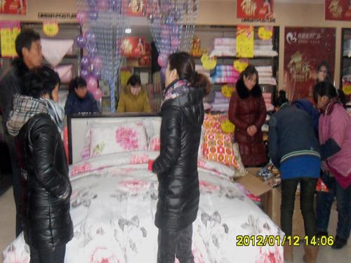 明超举办贺新年大型活动