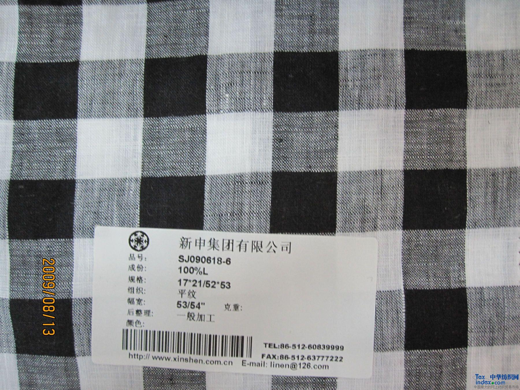 长期供应 纯麻大格子 黑白色织 桌布面料 新申亚麻