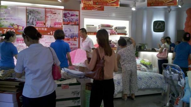 雅兰床垫•床上用品西乡旗舰店盛大开业