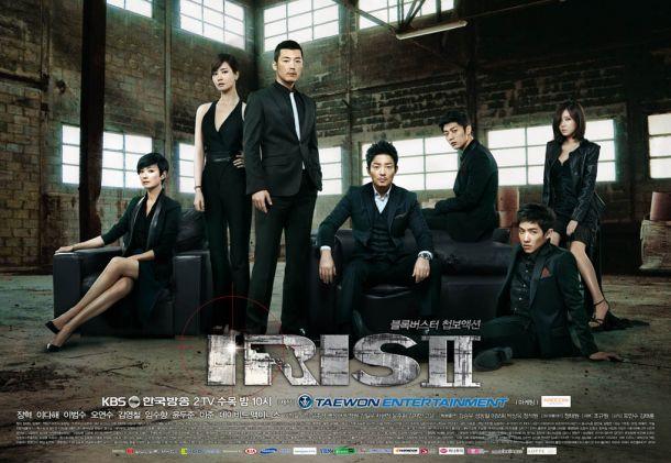 《iris 2》曝气势主演集体海报