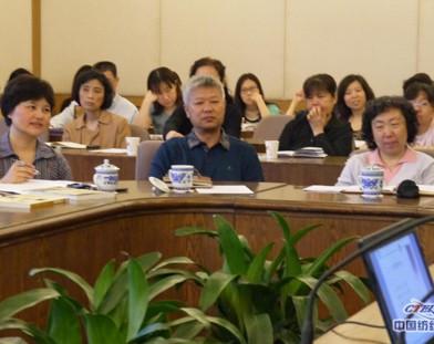 中纺联人力资源管理培训班在京举行