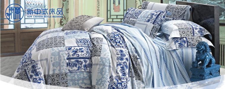 独具个性风格的五大家纺品牌