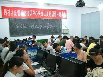 淄博纺织培训中心扎实做好就业培训工作