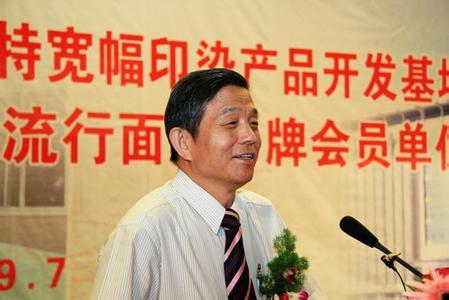 """杨东辉:要冷静对待""""家纺热""""现象"""