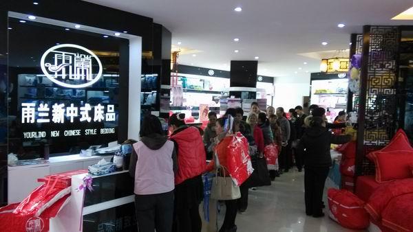 雨兰广西百色专卖店盛大开业人气爆棚