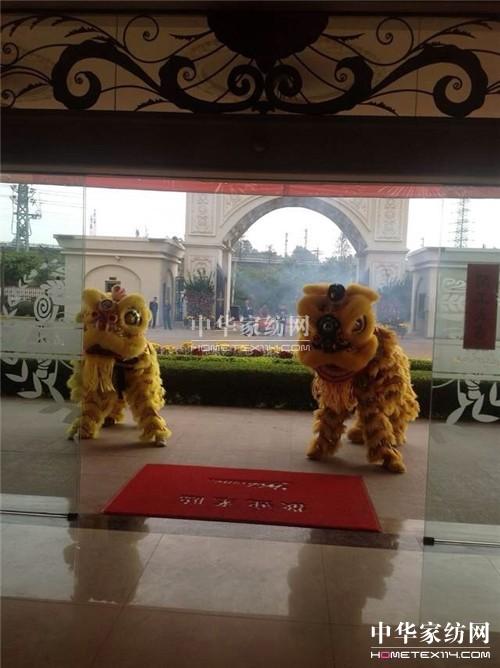黛富妮家纺舞狮喜迎节后首个工作日