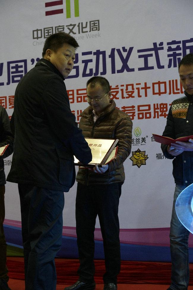 中国首家夏令家居用品研发设计中心落户瑞兹家居