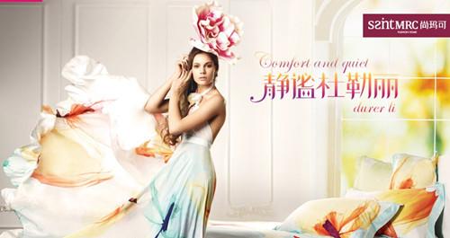 精选异域风情浓厚的五大家纺品牌