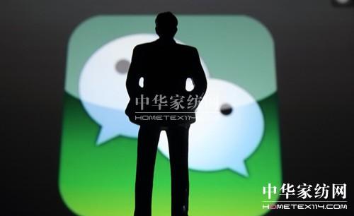 """微信营销:当代营销躲不开的""""温柔一刀"""""""