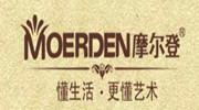 摩尔登家纺