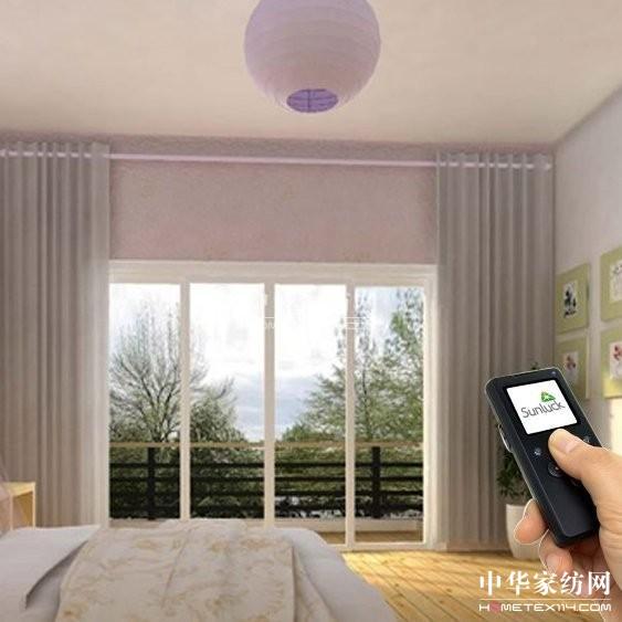 遥控窗帘促进智能家居一体化进程