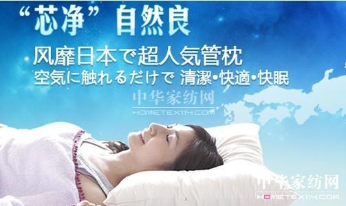 """""""芯""""净自然良--来自千惠睡眠科技的高分子弹性管枕为您带来健康睡眠"""