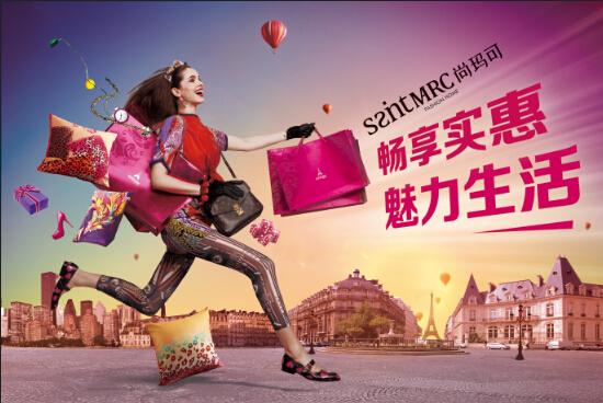 尚玛可荣获重庆远东百货商场周年庆销售冠军