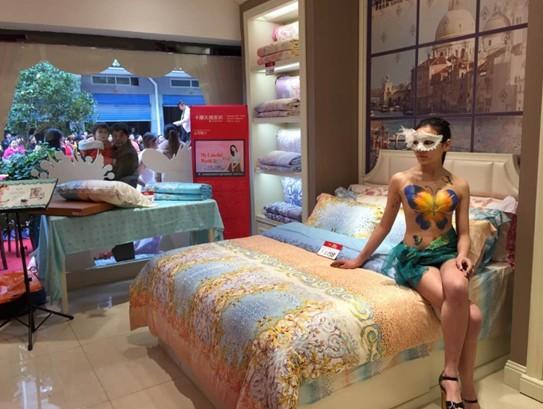 香港卡撒天娇家纺湖南靖州店、江苏溧阳店同日开业、现场火爆