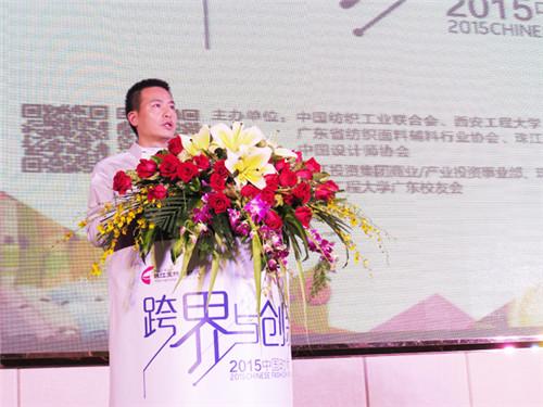 跨界构建全产业链,创新打造行业风口