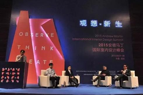 黄锦权:引进国际大奖带动行业水平