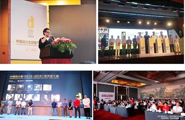 2015广州国际设计周