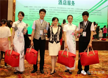 丝立方牵手旅游业,成为国赛唯一奖品赞助商