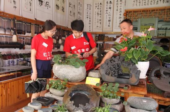 红豆家纺七夕鹊桥会,情动中国,你最珍贵!