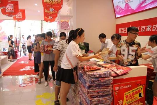 HOdo红豆家纺镇江专卖店盛装开业