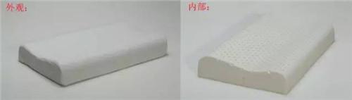 乳胶枕知识大全|有几种?如何选?辨别真假及选购贴士