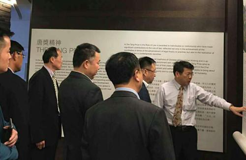 家纺协会考察团赴台加强两岸优势合作(二)