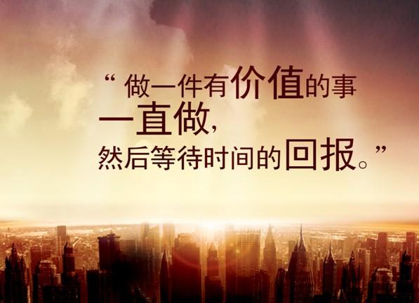 """黛富妮""""为爱加冕""""创富基金会5月10日召开"""