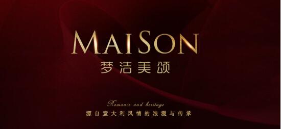 梦洁MAISON:专注优雅精致的全球奢选生活缔造