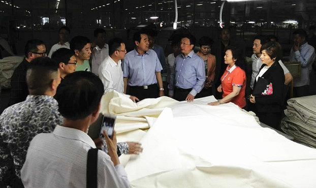 2016床品专委会副主任座谈会在滨州召开