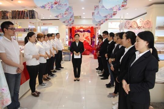 HOdo红豆家纺组织职业店长进行门店运营培训