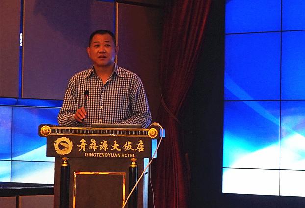 俞建辉于2016床品专委会年会作主题报告