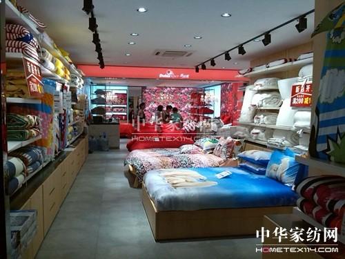 多喜爱家纺重点打造江西市场