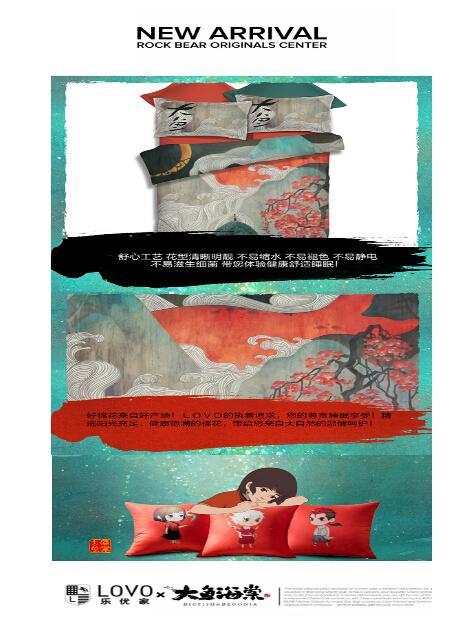 LOVO推出《大鱼海棠》系列产品