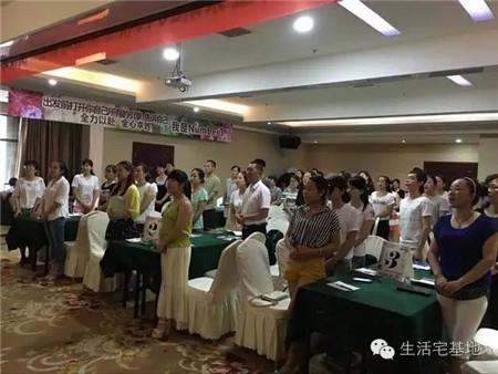 凯盛家纺2016年秋冬新品培训全国巡回首站――衡阳,圆满落幕!