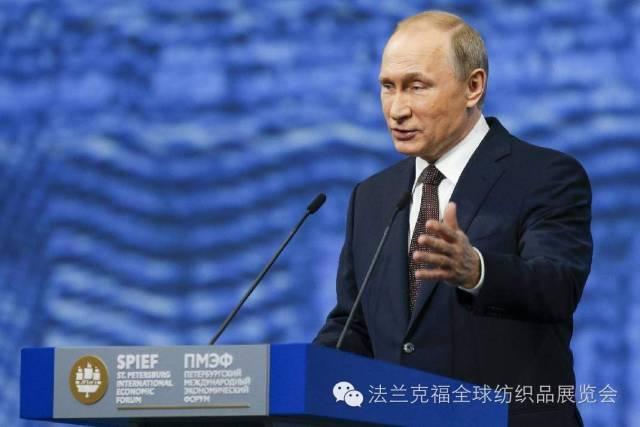 俄罗斯家纺展――俄罗斯市场经济逐渐回暖