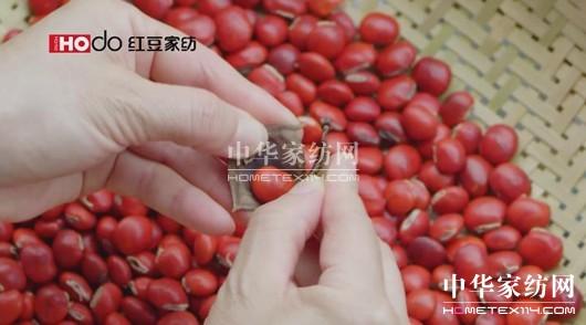 红豆家纺七夕节,给你不一样的爱