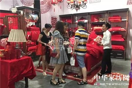 第七届宁波婚博会•博洋家纺惊艳登场