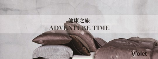 紫罗兰家纺品牌荣获中国驰名商标